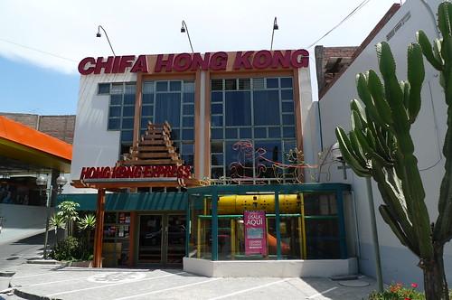 Chifa Hong Kong - Arequipa, Peru