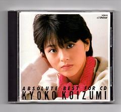 小泉今日子 - Absolute Best For CD