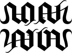 """Noah"" & ""Ayla"" Ambigram - his"