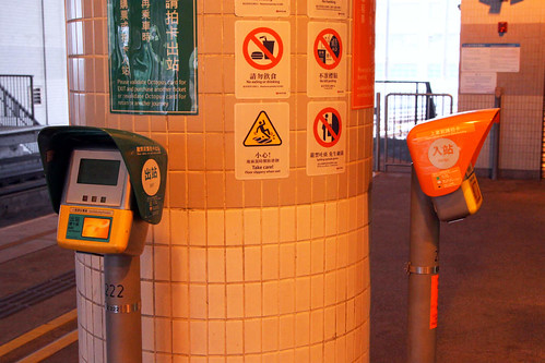 Octopus entry and exit processors on a Light Rail platform