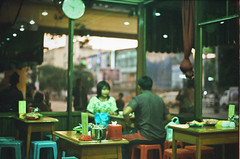 burma tea house (Xiangk) Tags: travel house film coffee 35mm photography restaurant cafe focus asia minolta tea sofia burma grain myanmar manual coppola noise