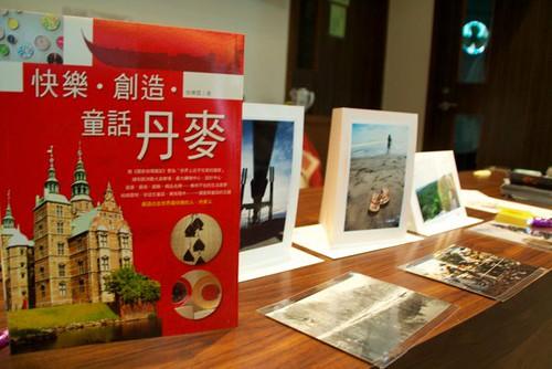 送出兩本快樂雲的書&快樂雲的特製限量明信片_攝影者庭達