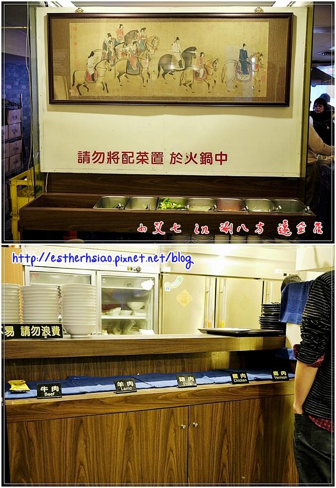 13 蒙古烤肉區-1