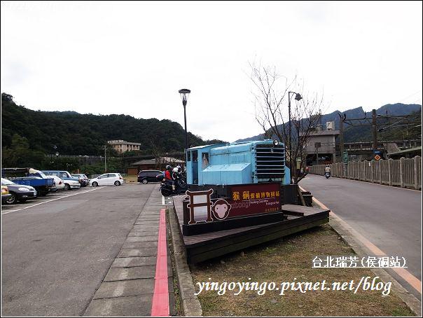 台北瑞芳(侯硐站)20101128_R0016241