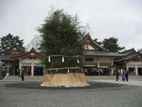 とんど 広島護国神社 2011画像 19