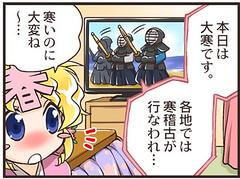 110117(1) - 【NHK 電視台 – 氣象預報】線上四格漫畫《春ちゃんの気象まんが》第54回、強身連載中!