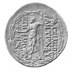 Coin of Antiochos VIII