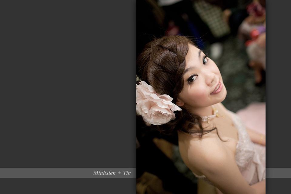 Minhsien+Tin-171@三重彭園