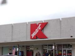 KMART #9140 WAYNESBORO, PA CLOSING (Coolcat4333) Tags: pa closing kmart waynesboro 9140
