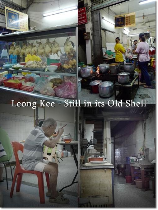 Classic Coffee Shop - Leong Kee @ Jalan Pasir Puteh