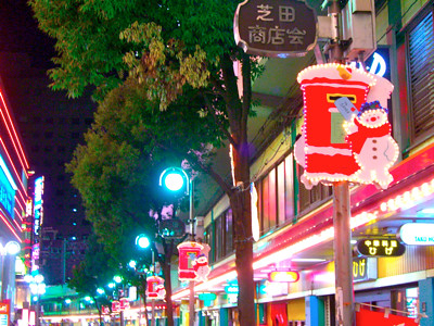 芝田商店街 スノーマン