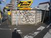 DSCN2639.JPG (urbaning) Tags: graffiti nishiogikubo puts hekto obq