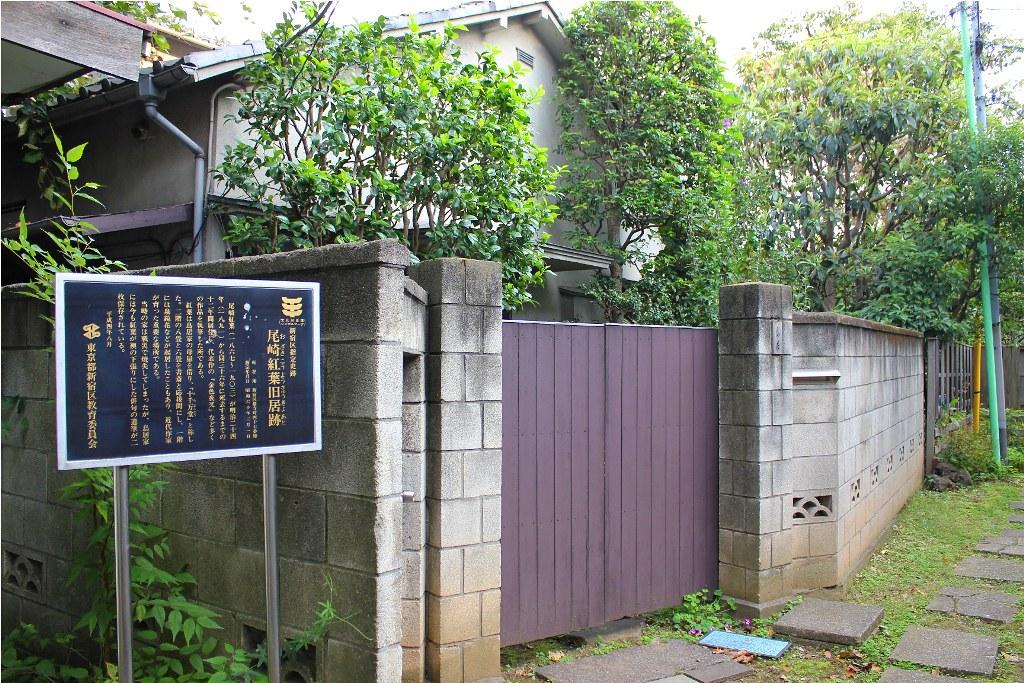 Kagurazaka Walking Guide (18)