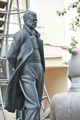 Москва (Moscow) - Музей современного искусства...