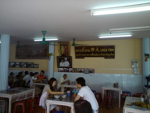 DSC01669
