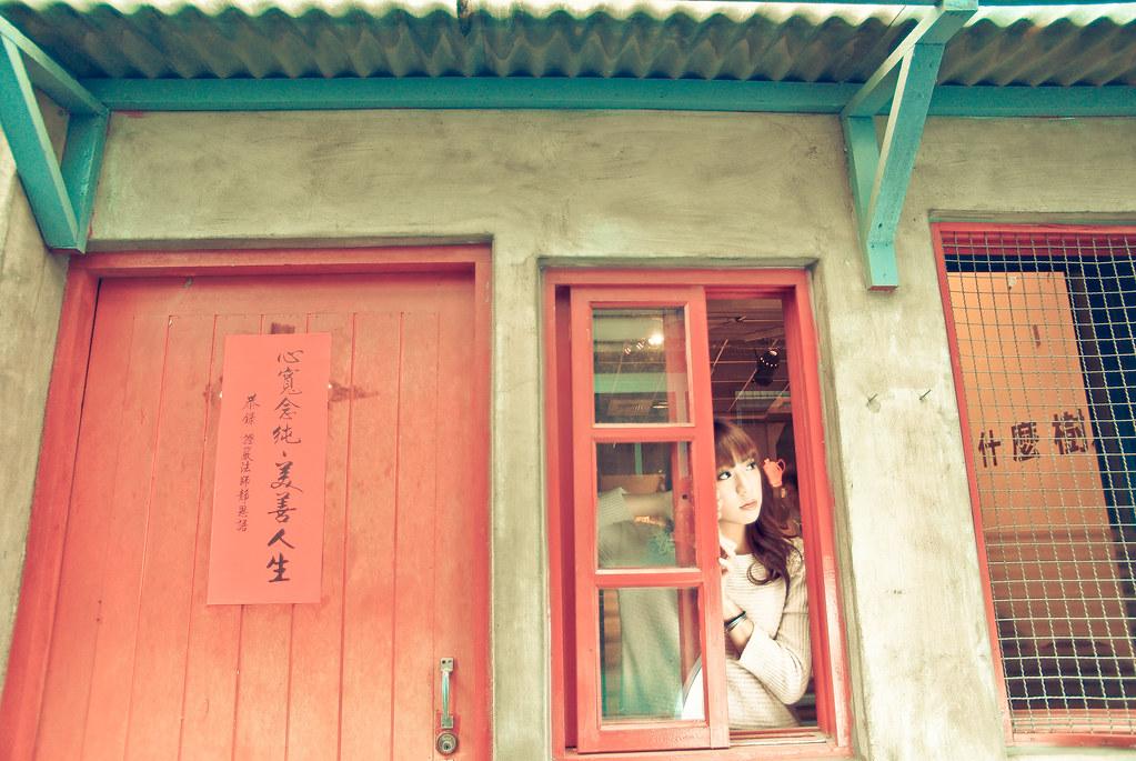 Una~四四南村 by MOCCA