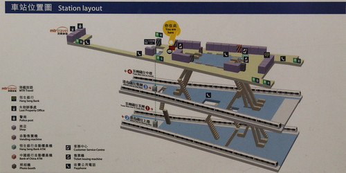 Diagram showing the station layout at Admiralty