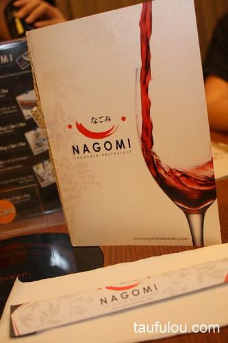 Nagomi (5)