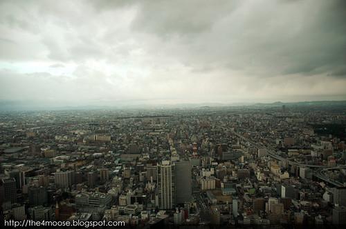 Nagoya 名古屋