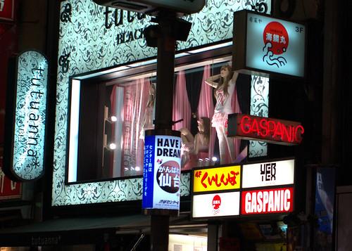 2010-05-17 Shibuya (50).DNG