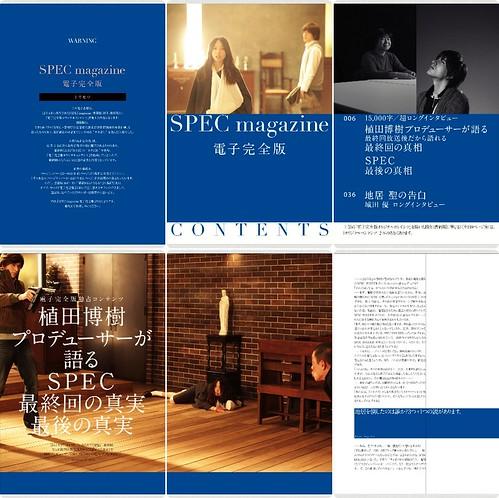 App - SPEC magazine 1