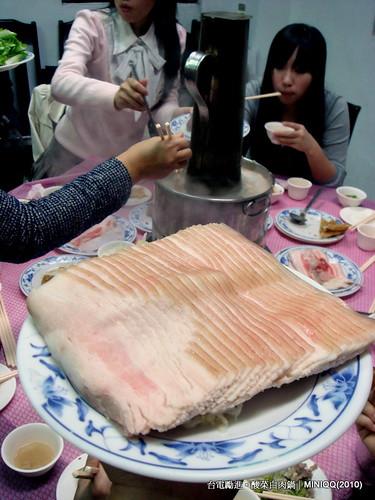 20101225 台電勵進酸菜白肉鍋_021