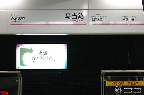 Samsung_NX100_Expo_04