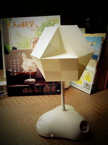 大人の科学マガジンVol.29 ふろくの折り紙