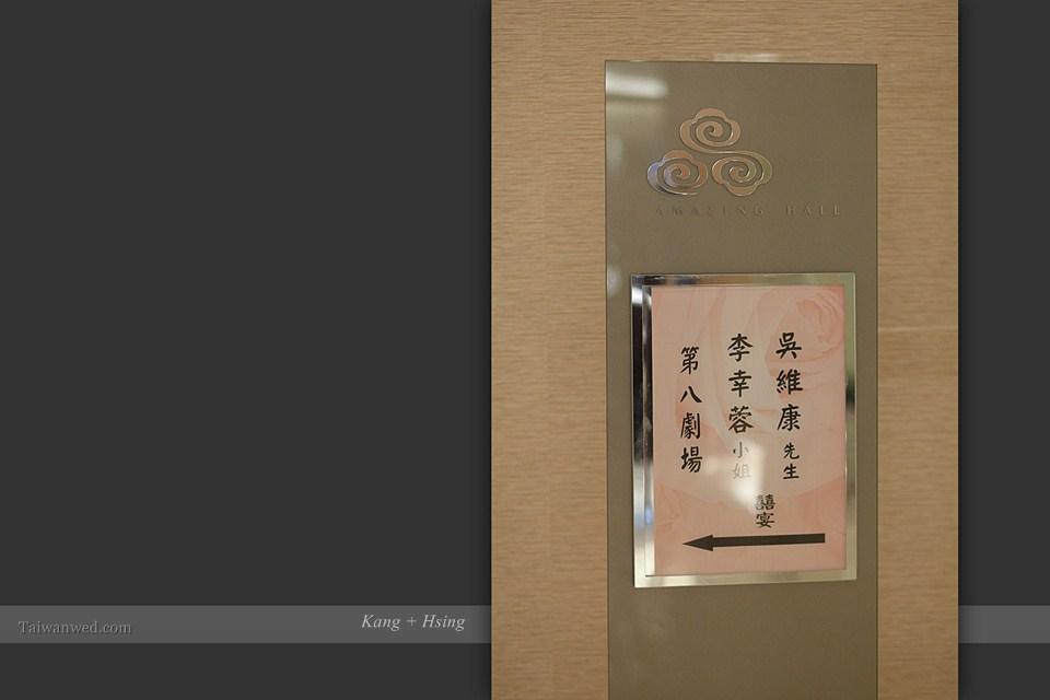 Kang+Hsing-111