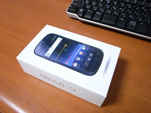 Nexus S unboxing 1