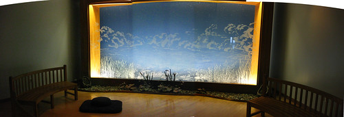 Albany Airport Prayer Room Panorama