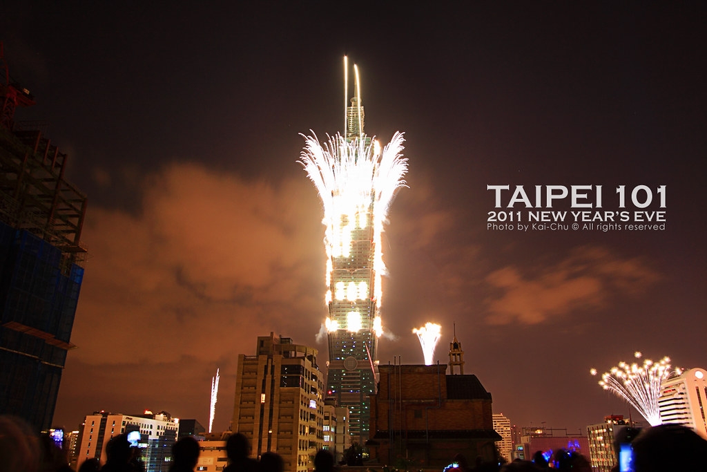 2011 NEW YEAR'S EVE | TAIPEI 101