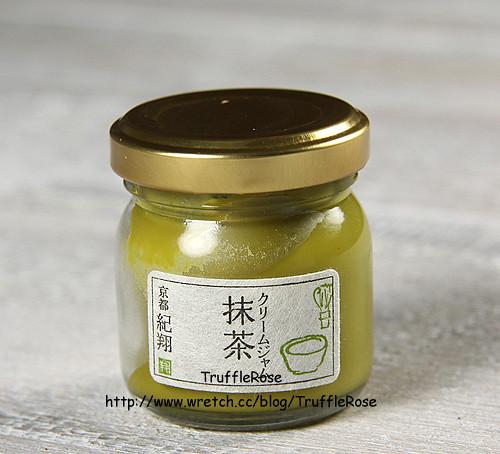 1月3日小蜜蜂家庭煮婦日誌-110105