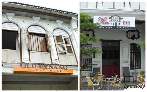 檳城hotel-red inn & Old penang