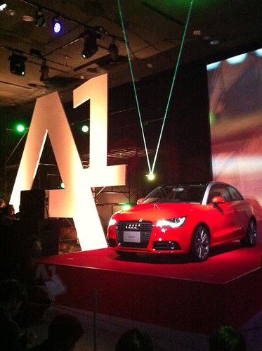 Urban egoist Audi A1 Night in SHIBUYA