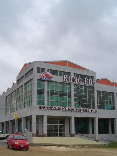 kong fui