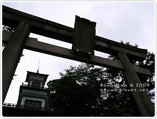 尾山神社 (2).JPG