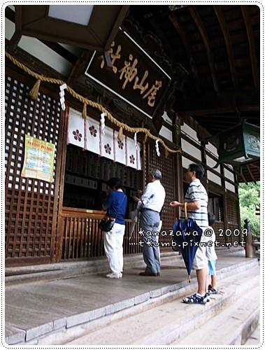 尾山神社 (5).JPG