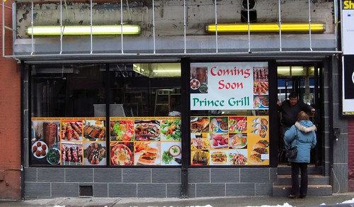 New Prince Grill