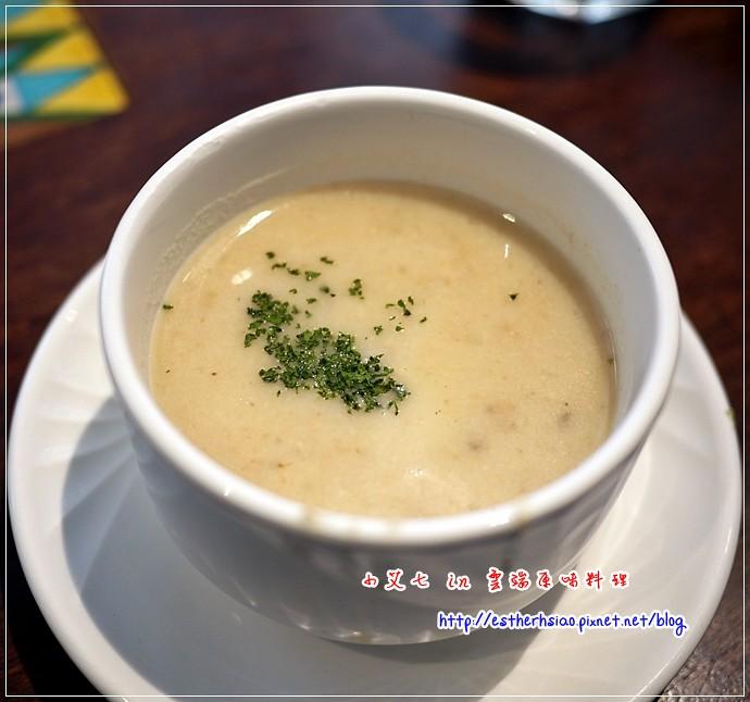 11 主廚湯
