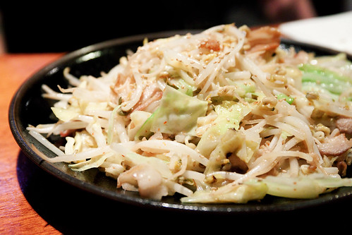 pork, cabbage, bean sprouts, miso