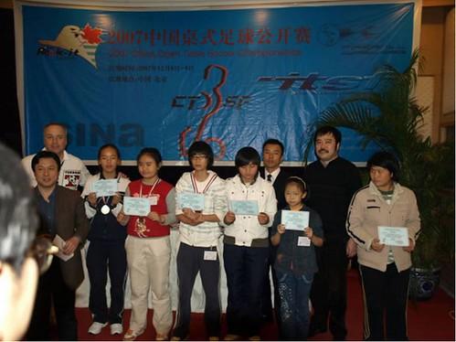 20071209_cn_beijing011