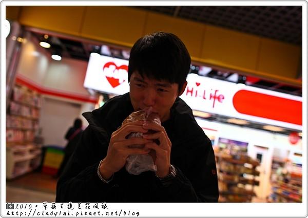 20101127_004
