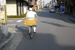 tofu seller bike kyoto