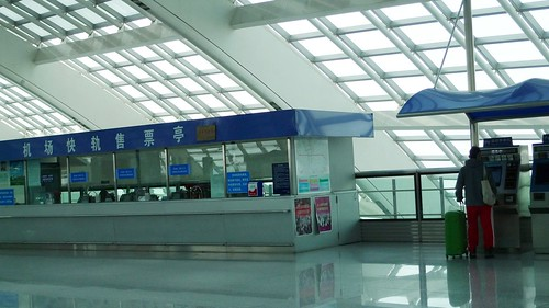 北京.機場快捷