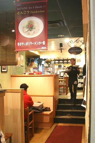 Inside Kenzo