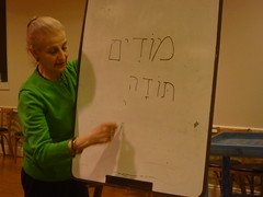 Carol Green teaches the beginning Hebrew students
