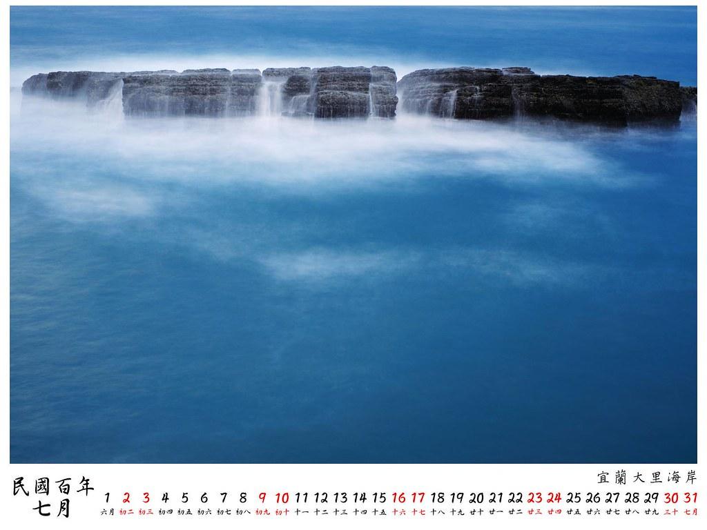 2011 桌曆2 7月