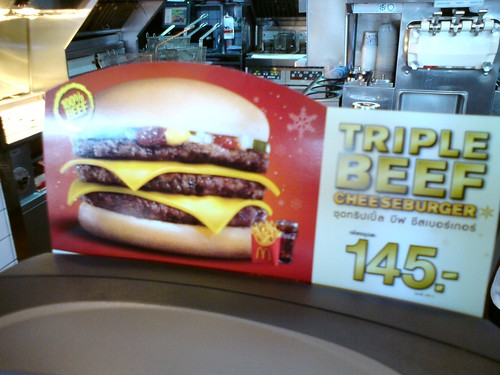 三層牛肉起司漢堡DSC01599