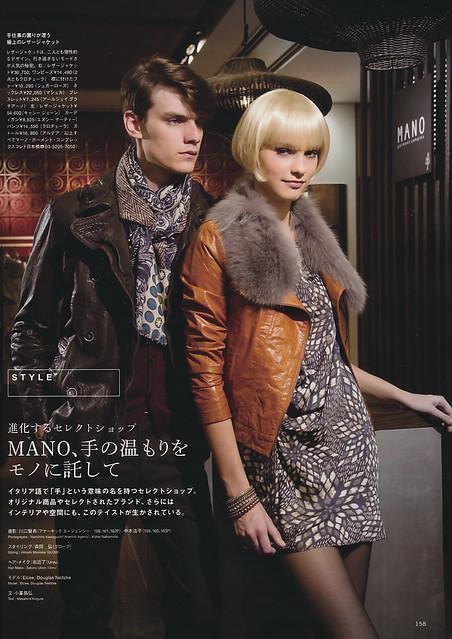 Douglas Neitzke5253(Tokyo Calendar2011_01)